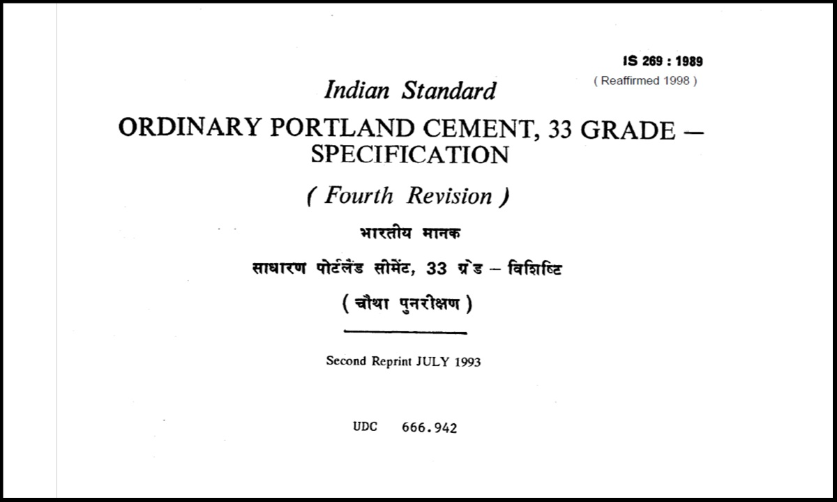 IS 269 1989 Specification for Ordinary Portland Cement 33 Grade